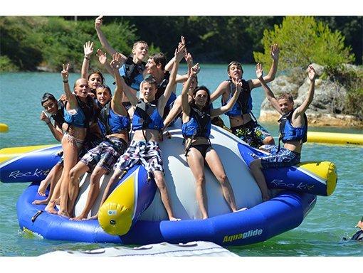AquafunParc Colonie de Vacances Castelnaudary